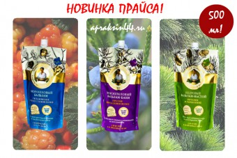 http://apraksin44.ru/wp-content/uploads/2015/07/903.jpg
