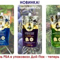 http://apraksin44.ru/wp-content/uploads/2015/07/904.jpg
