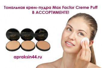 http://apraksin44.ru/wp-content/uploads/2015/07/905.jpg