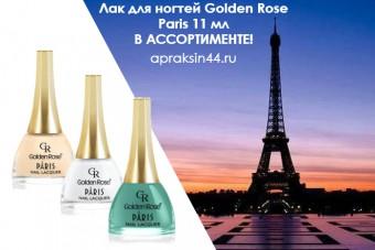 http://apraksin44.ru/wp-content/uploads/2015/07/906.jpg