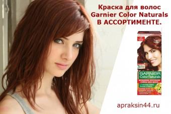 http://apraksin44.ru/wp-content/uploads/2015/07/907.jpg