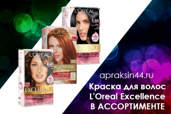 http://apraksin44.ru/wp-content/uploads/2015/07/910_1.jpg