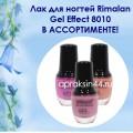 http://apraksin44.ru/wp-content/uploads/2015/08/922.jpg