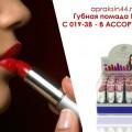 http://apraksin44.ru/wp-content/uploads/2015/08/925_1.jpg