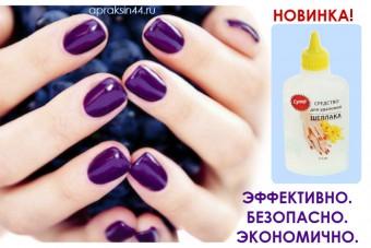 http://apraksin44.ru/wp-content/uploads/2015/08/929.jpg