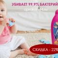 http://apraksin44.ru/wp-content/uploads/2015/08/930.jpg