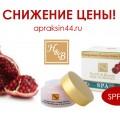 http://apraksin44.ru/wp-content/uploads/2015/08/931.jpg