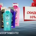 http://apraksin44.ru/wp-content/uploads/2015/08/937.jpg