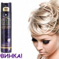 http://apraksin44.ru/wp-content/uploads/2015/08/938.jpg