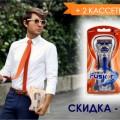 http://apraksin44.ru/wp-content/uploads/2015/08/939.jpg