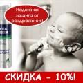 http://apraksin44.ru/wp-content/uploads/2015/08/942.jpg