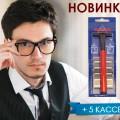 http://apraksin44.ru/wp-content/uploads/2015/08/944.jpg
