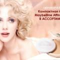 http://apraksin44.ru/wp-content/uploads/2015/08/947.jpg