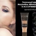 http://apraksin44.ru/wp-content/uploads/2015/08/948.jpg