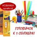 http://apraksin44.ru/wp-content/uploads/2015/08/949.jpg