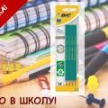 http://apraksin44.ru/wp-content/uploads/2015/08/950.jpg