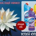 http://apraksin44.ru/wp-content/uploads/2015/08/951.jpg