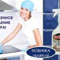 http://apraksin44.ru/wp-content/uploads/2015/08/952.jpg