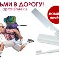 http://apraksin44.ru/wp-content/uploads/2015/08/953.jpg