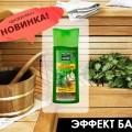 http://apraksin44.ru/wp-content/uploads/2015/08/954.jpg