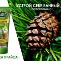 http://apraksin44.ru/wp-content/uploads/2015/08/955.jpg