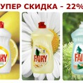 http://apraksin44.ru/wp-content/uploads/2015/08/961.jpg