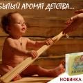 http://apraksin44.ru/wp-content/uploads/2015/08/962.jpg