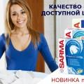 http://apraksin44.ru/wp-content/uploads/2015/08/964.jpg