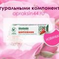 http://apraksin44.ru/wp-content/uploads/2015/08/966.jpg