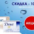 http://apraksin44.ru/wp-content/uploads/2015/08/967.jpg