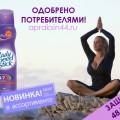 http://apraksin44.ru/wp-content/uploads/2015/08/968.jpg