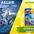 http://apraksin44.ru/wp-content/uploads/2015/08/969.jpg