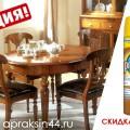 http://apraksin44.ru/wp-content/uploads/2015/08/970.jpg