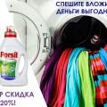 http://apraksin44.ru/wp-content/uploads/2015/08/973.jpg
