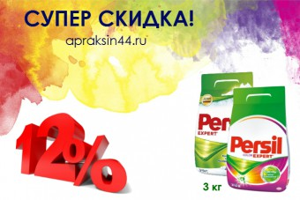 http://apraksin44.ru/wp-content/uploads/2015/08/974.jpg
