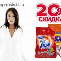 http://apraksin44.ru/wp-content/uploads/2015/08/975.jpg