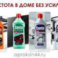 http://apraksin44.ru/wp-content/uploads/2015/08/981.jpg