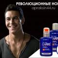 http://apraksin44.ru/wp-content/uploads/2015/08/982.jpg