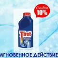 http://apraksin44.ru/wp-content/uploads/2015/08/986.jpg
