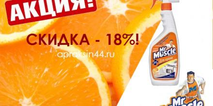 http://apraksin44.ru/wp-content/uploads/2015/08/987.jpg