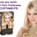 http://apraksin44.ru/wp-content/uploads/2015/08/989.jpg