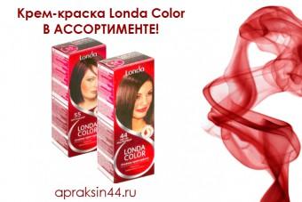 http://apraksin44.ru/wp-content/uploads/2015/08/990.jpg