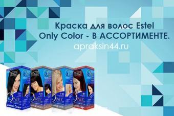http://apraksin44.ru/wp-content/uploads/2015/08/991.jpg
