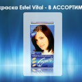 http://apraksin44.ru/wp-content/uploads/2015/08/993.jpg