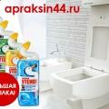 http://apraksin44.ru/wp-content/uploads/2015/09/1001.jpg