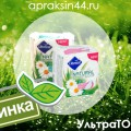 http://apraksin44.ru/wp-content/uploads/2015/09/1002.jpg