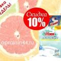 http://apraksin44.ru/wp-content/uploads/2015/09/1005.jpg