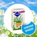 http://apraksin44.ru/wp-content/uploads/2015/09/1006.jpg