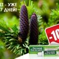http://apraksin44.ru/wp-content/uploads/2015/09/1007.jpg