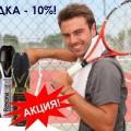 http://apraksin44.ru/wp-content/uploads/2015/09/1008.jpg